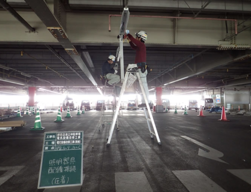 那覇空港立体駐車場改修工事(電気)